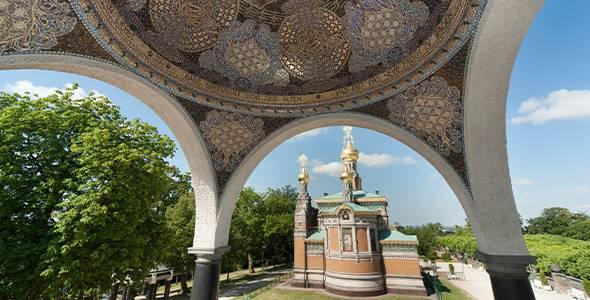Kuppelmosaik_an_der_Ausstellungshalle_und_russische_Kapelle_Mathildenhoehe_Jugendstil_Darmstadt_Hessen